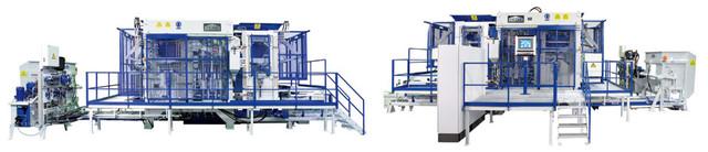 автоматизированная бетоноформовочная установка для бетонных блоков и тротуарной плитки модель 844