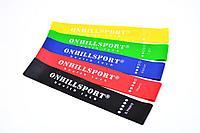 Набор эспандеров для фитнеса 5 в 1, Onhillsport