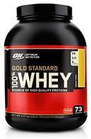 100% Whey Gold Standard, 2270 g, Optimum Nutrition (Мокко капучино)
