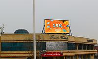 Реклама на Аль-Фараби-Жарокова