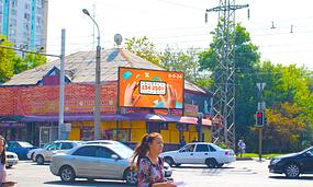 Реклама на Сатпаева-Розыбакиева