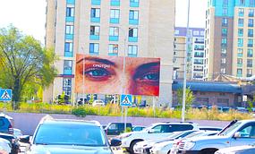 Реклама на Гагарина-Левитана (МАГНУМ)