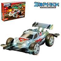 Конструктор-машинка электронный «Безумные гонки 4WD» 2 в 1 со световыми эффектами