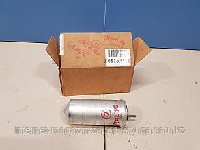 96225633 Осушитель системы кондиционирования для Chevrolet Lanos 2004-2010 Б/У