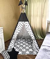 Детский Вигвам палатка.