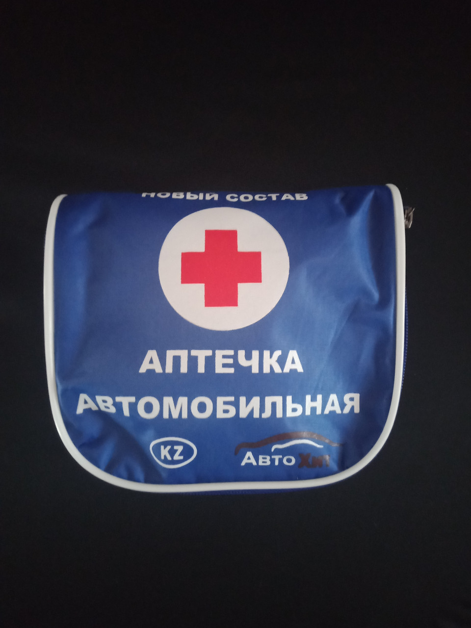 Аптечка автомобильная по приказу № 237