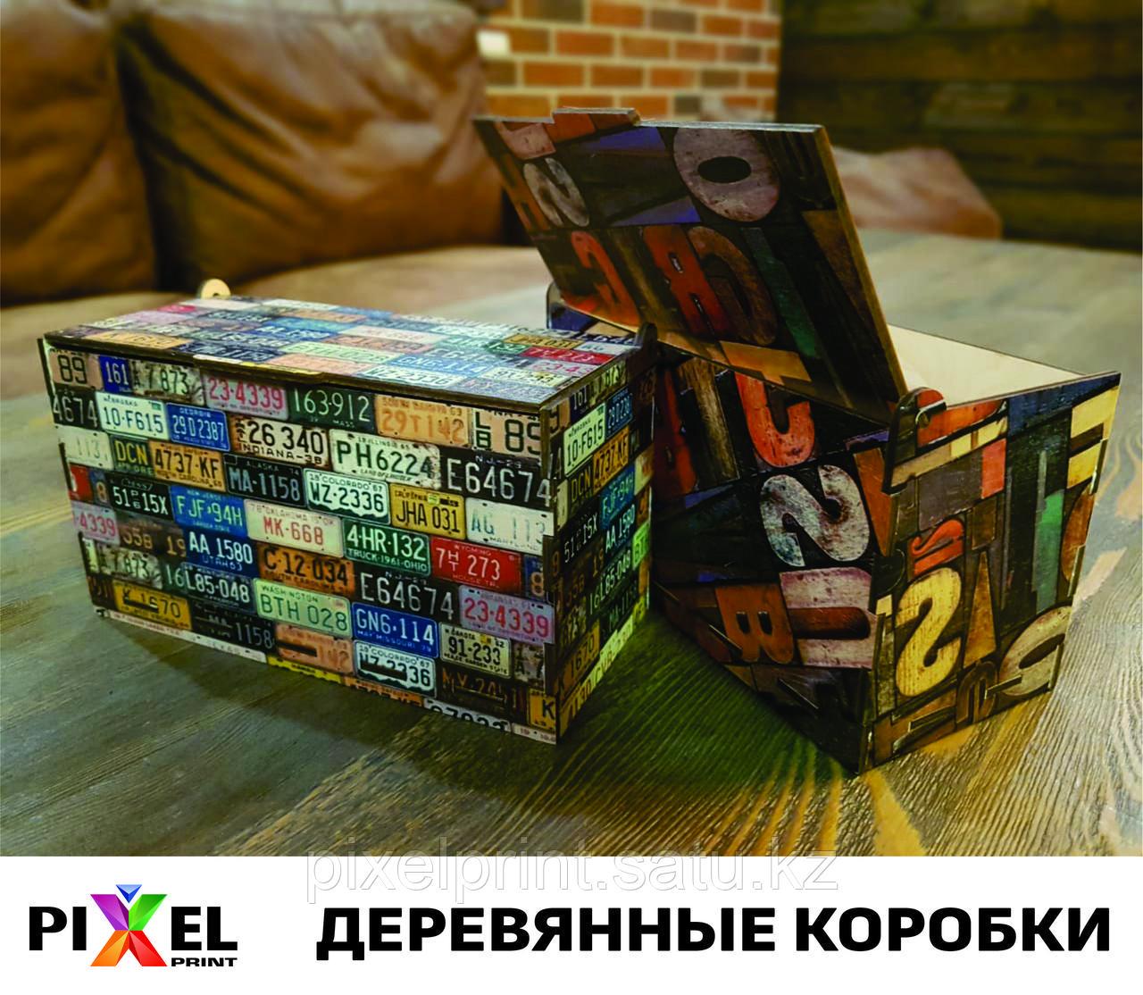 Деревянная упаковка, коробки