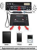 Аудиокассета c Bluetooth для старых магнитол, LU-008