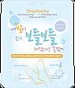 Маска для ног AngelLisme охлаждающая №61515