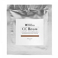 Хна для бровей CC Brow серо-коричневый 5 г в саше №59108