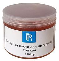Паста для шугаринга PR Мягкая, 180 г №03502
