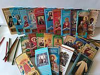 Свечи для домашней молитвы   1 уп по 12шт, фото 1
