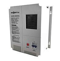 Magnetta, ACDR-8000VA, Стабилизатор напряжения релейный, настенный однофазный, двухцветный LED диспл