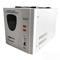 Magnetta, SDC-5000VA, Стабилизатор напряжения сервоприводный напольный, однофазный, LED дисплей, 300