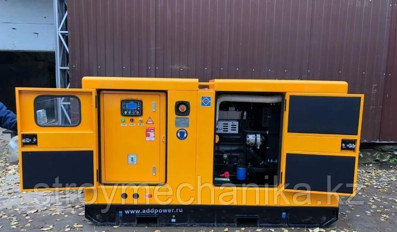 Дизельная генераторная установка ADD22R