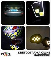 Изготовление светоотражающих наклеек
