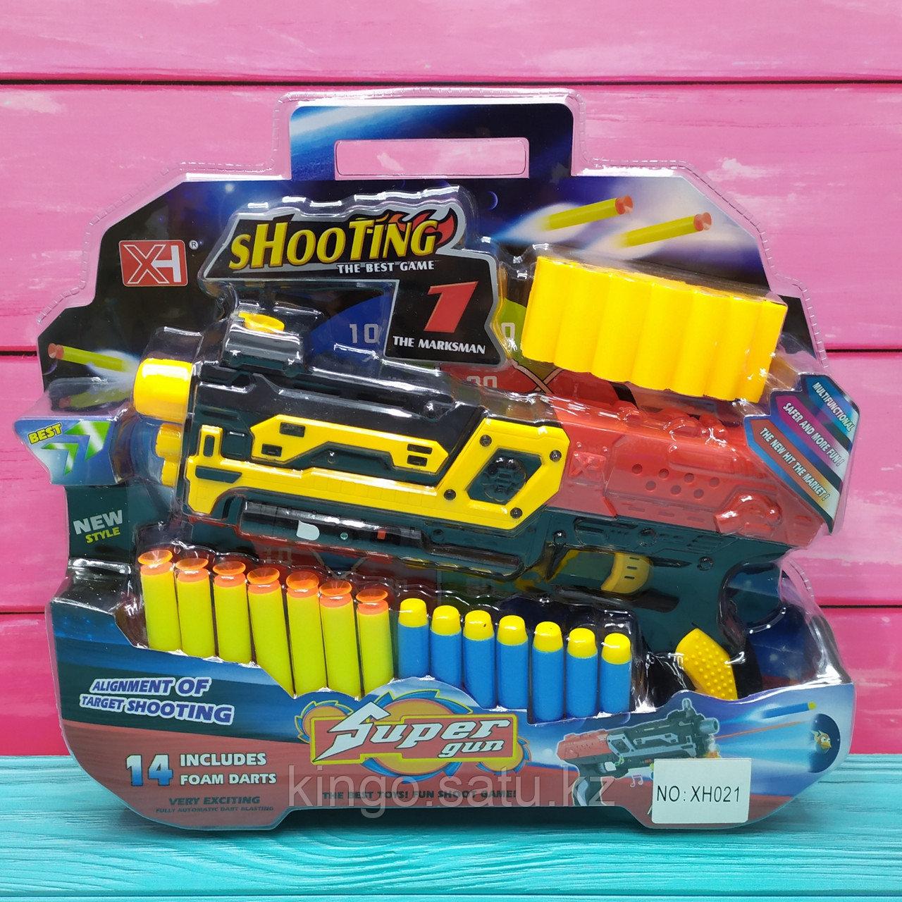 Пистолет Бластер Shooting Super Gun XH-021 (Нёрф)