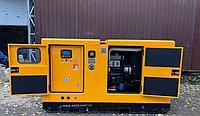 Дизельная генераторная установка ADD18R