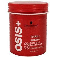 Schwarzkopf Professional Коктейль-гель для укладки волос (Osis Thrill), волокнистый воск, 100 мл