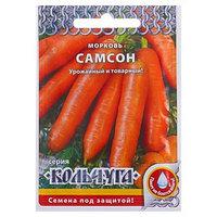 Семена Морковь 'Самсон' серия Кольчуга, 1 г (комплект из 10 шт.)
