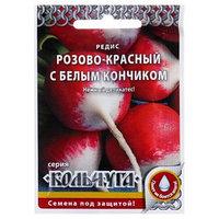 Семена Редис Розово-красный с белым кончиком, серия Кольчуга, 2 г (комплект из 10 шт.)