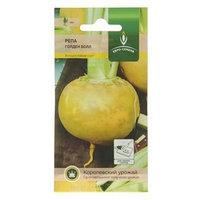 Семена Репа 'Голден Болл', 1 г (комплект из 10 шт.)
