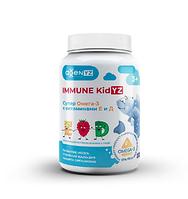 Иммуне КидИЗ (IMMUNE KidYZ) Супер Омега-3 с витаминами Е и Д