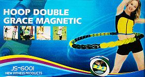 Обруч Хула-хуп магнитный (2 ряда)