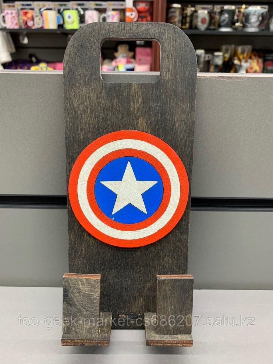 """Деревянная подставка для телефона """"Капитан Америка"""""""