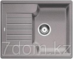 Zia 40 S - алюметаллик (516919)