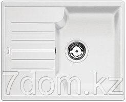 Zia 40 S - белый (516922)