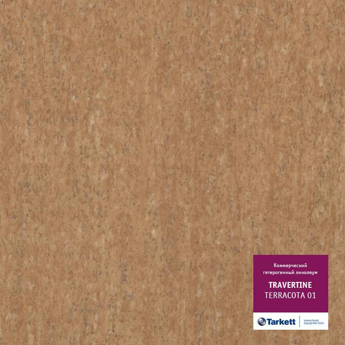 Коммерческий гетерогенный линолеум TRAVERTINE - TERRACOTTA 02
