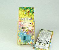 Бирюзовые восковые Свечи №80 в коробочке по 12шт, фото 1