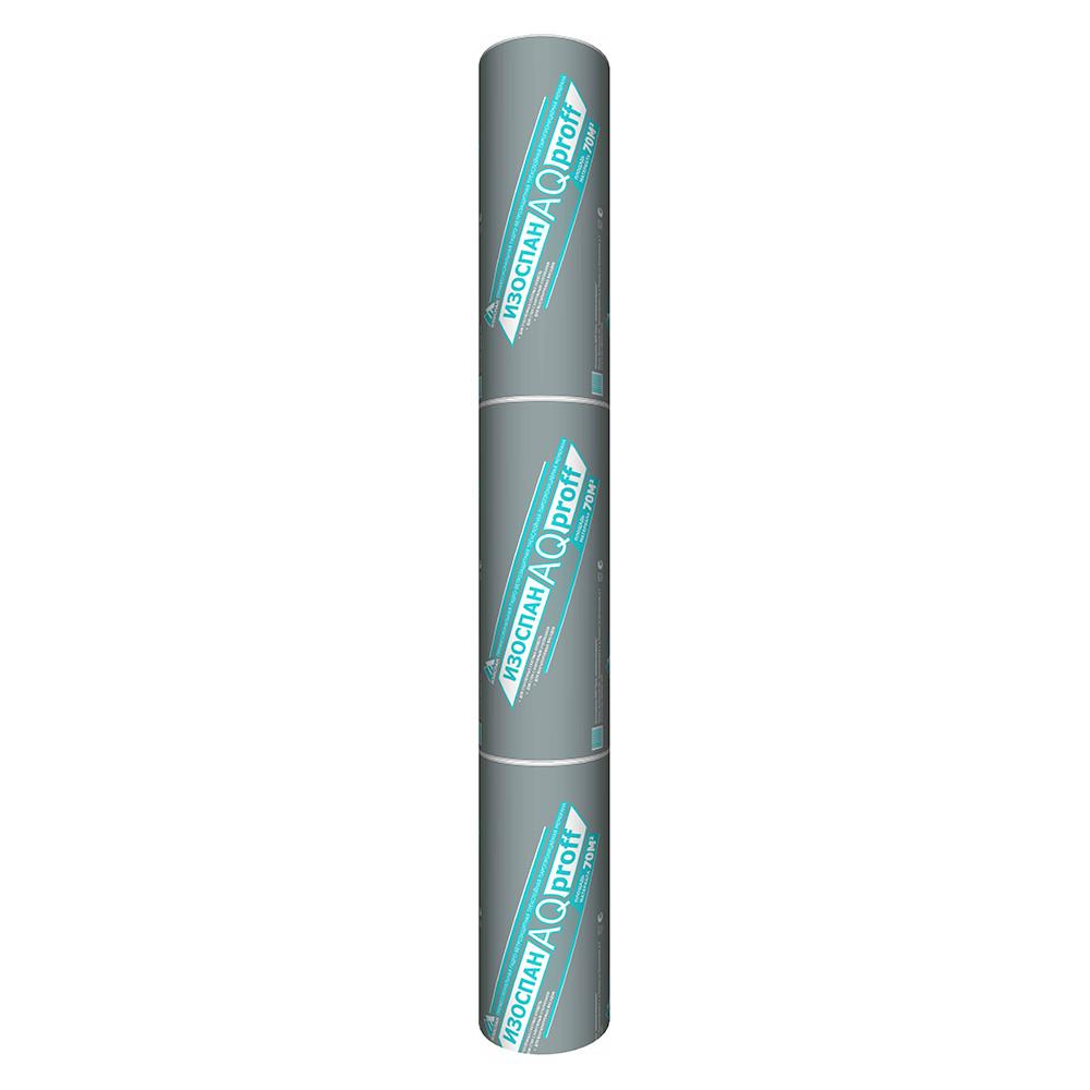 Изоспан AQ proff -188  70 м2 Гидро-ветрозащитная паропроницаемая усиленная мембрана