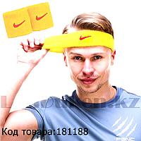 Спортивная повязка на голову и напульсники на руку желтая с красным значком