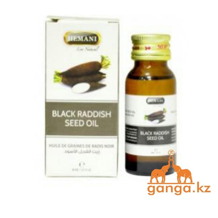 Масло семян Черного Редиса (Black raddish seed oil HEMANI), 30 мл