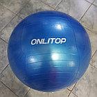 Мяч для фитнеса, фото 3