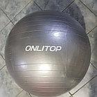 Мяч для фитнеса, фото 2
