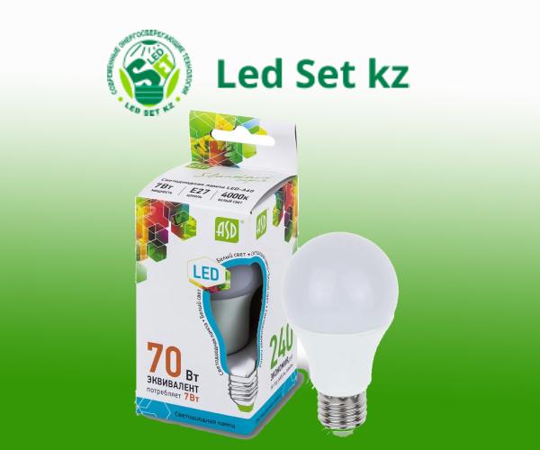 Лампа светодиодная LED-A60-standard 7Вт 220В Е27 4000К 630Лм ASD