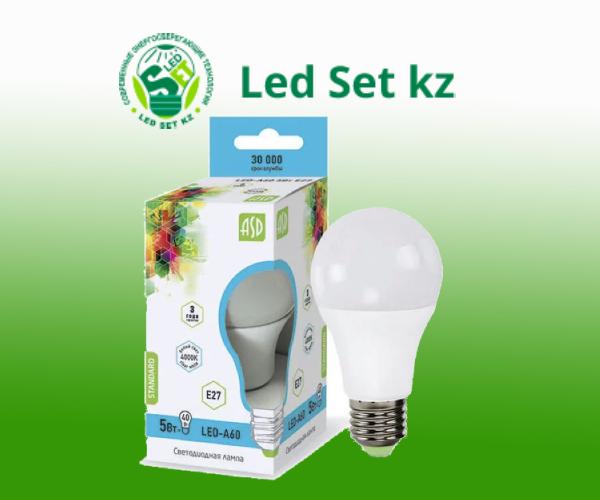 Лампа светодиодная LED-A60-standard 5Вт 220В Е27 4000К 450Лм ASD