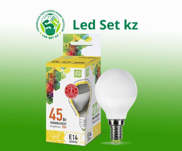 Лампа светодиодная LED-ШАР-standard 5.0Вт 220В Е14 3000К 450Лм ASD