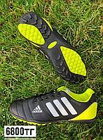 Сороконожки Adidas Nitrocharge 8005-2 черн неон, фото 1