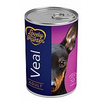 Влажный корм для взрослых собак всех пород Lovely Hanter Adult Veal с телятиной
