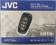 Автосигнализация JVC C919