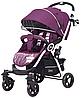 Детская коляска Rant JAZZ Trends Lines purple с перекидной ручкой