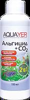 AQUAYER Альгицид+СО2 100 мЛ