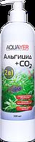 AQUAYER Альгицид+СО2 500 мЛ