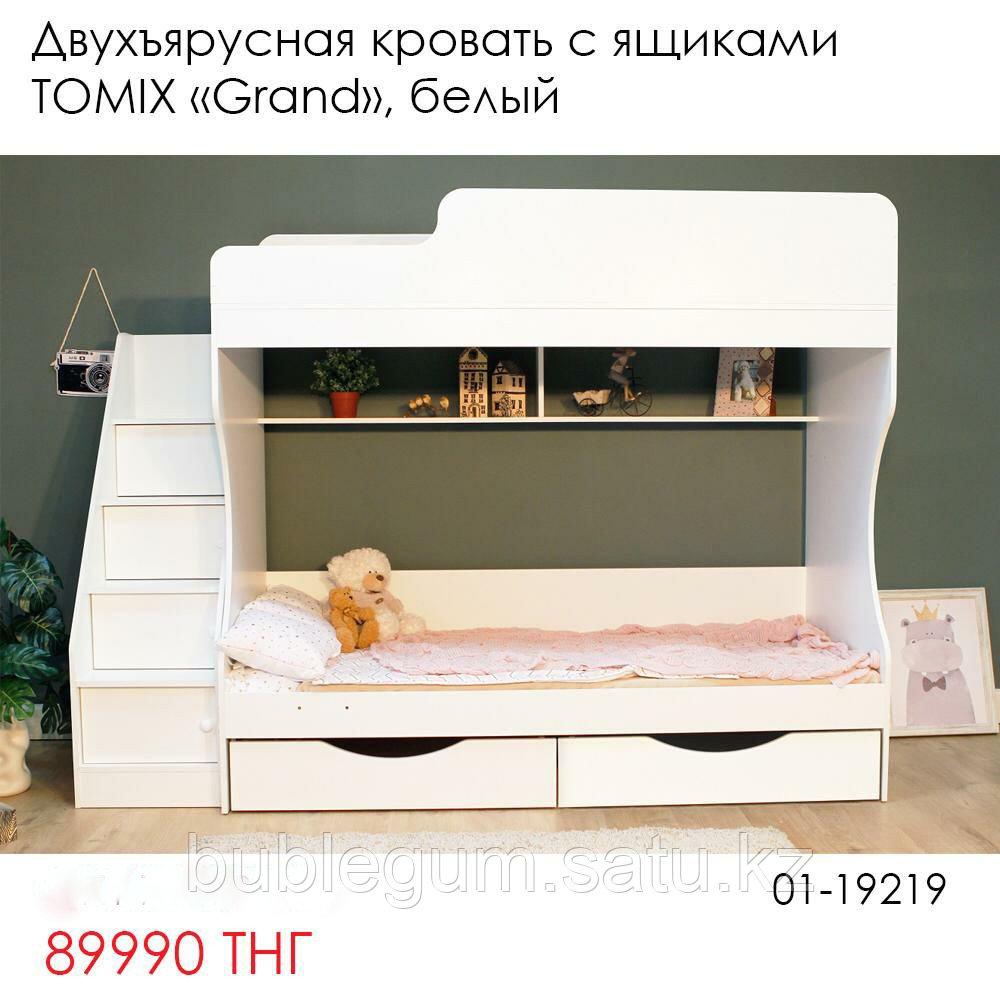 Двухъярусная кровать с ящиками TOMIX Капризун К443 , белый