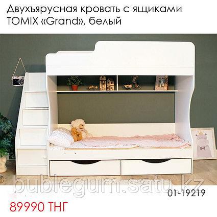 Двухъярусная кровать с ящиками TOMIX Капризун К443 <Grand>, белый