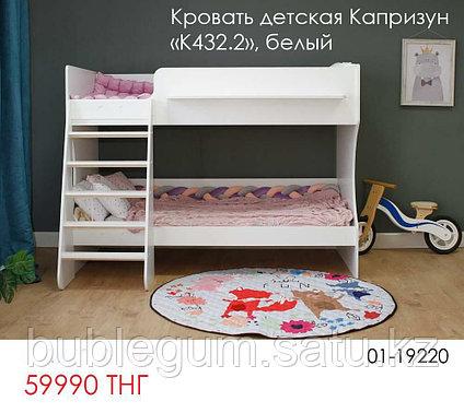 Двухъярусная кровать детская Капризун <К432.2>, белый